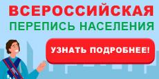 Baner_03_230x115 (1)
