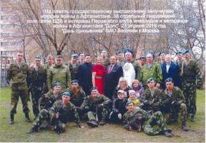 День призывника район Вешняки 2017г.