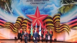 Мэрия Москвы 2017г.